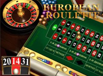 Рулетка для игры в казино